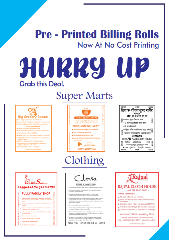 Pre Printed Thermal Paper Rolls Online